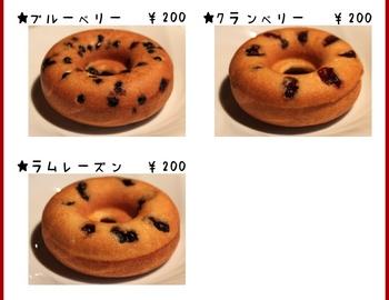 donut_menu_2_3 (2).jpg